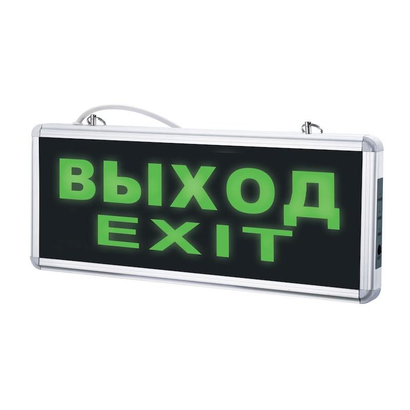 Светильник авар. LED эвакуац. ВЫХОД-EXIT, корп.Al, стекл., 230В, 1Вт, IP20